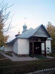 Храм Димитрия Солунского
